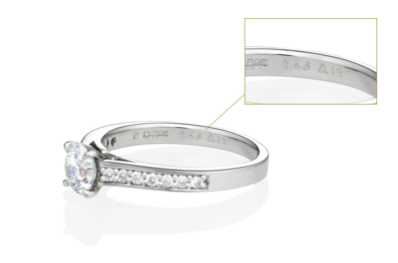 婚約指輪 カラット数刻印イメージ