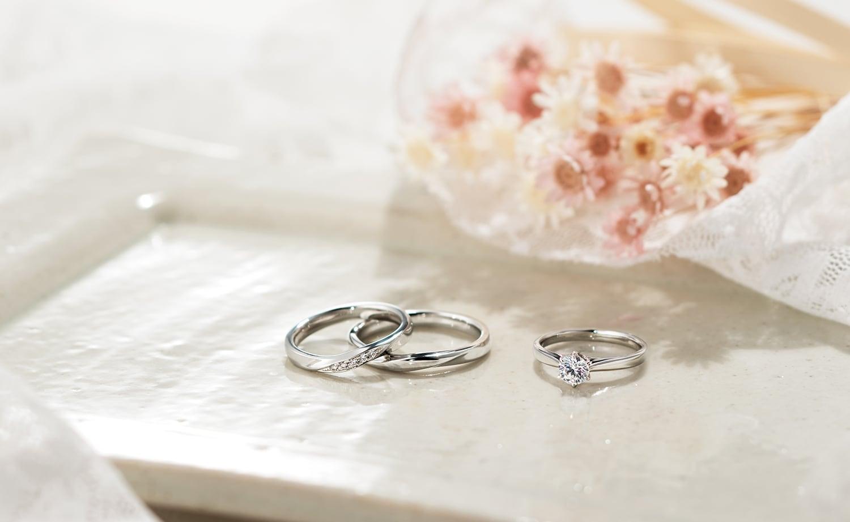 婚約指輪・結婚指輪はブリリアンスプラス