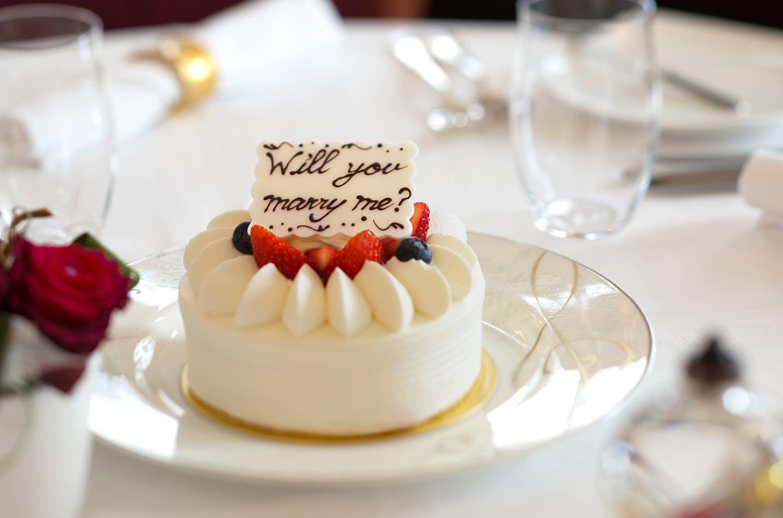 サプライズケーキ イメージ