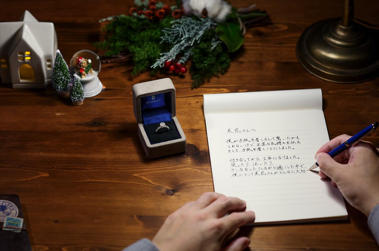 サプライズプロポーズ準備 お手紙 イメージ