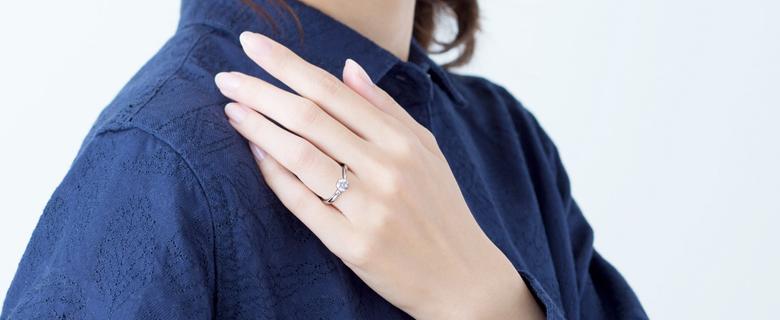 婚約指輪は一生に一度の贈り物。