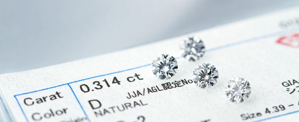想い入れのある数字と同じカラット数のダイヤモンドを贈ってみませんか?画像