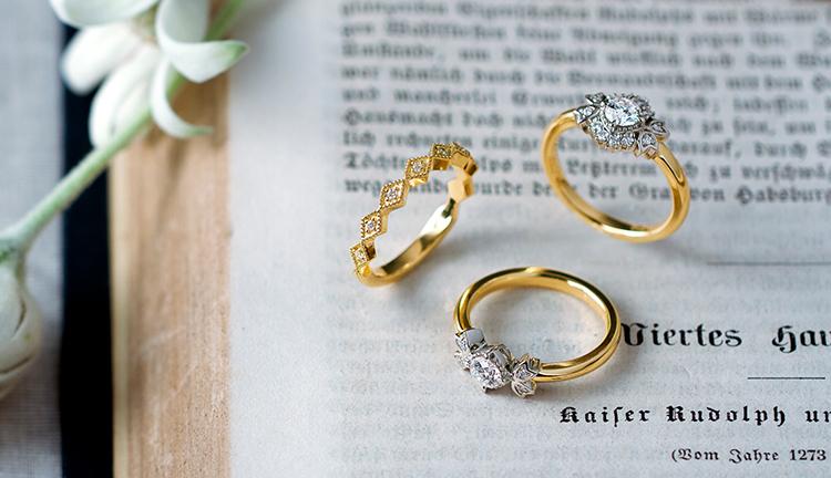 婚約指輪の商品ラインナップ