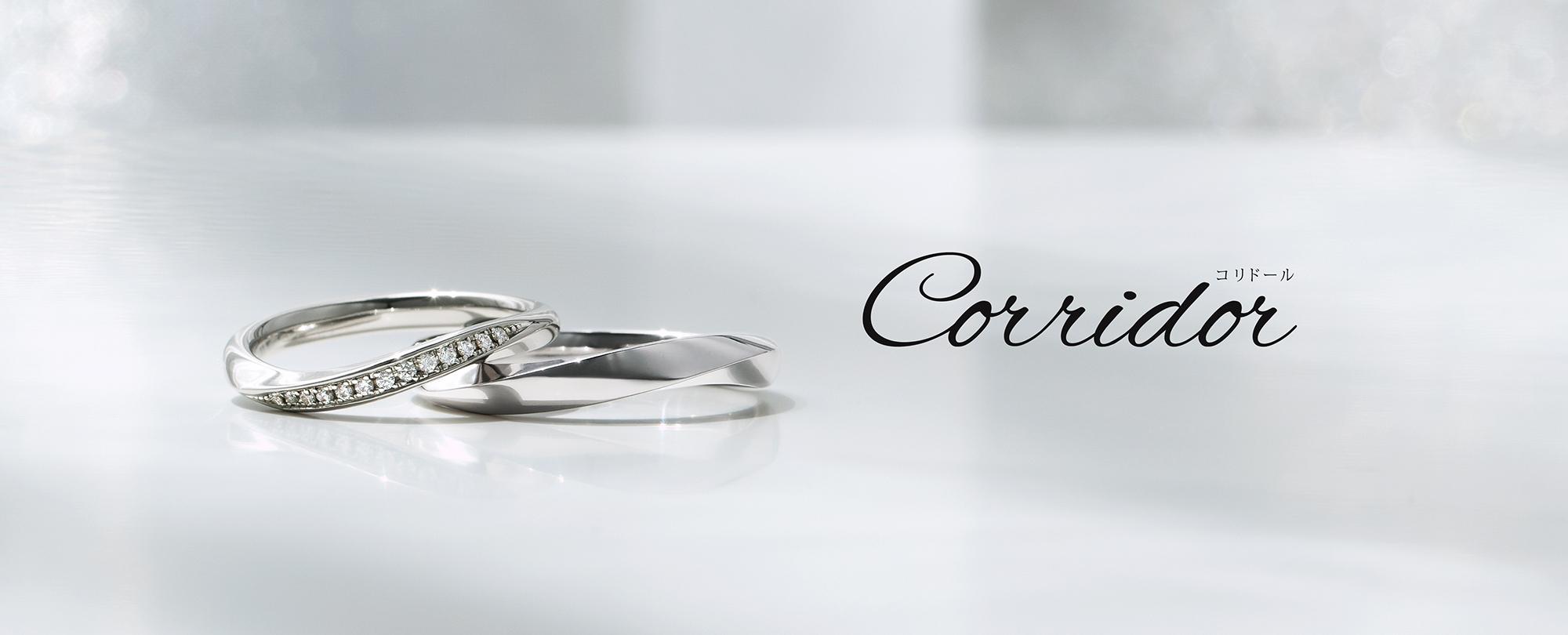 婚約指輪 コリドール・カルテッド ダイヤモンドリング