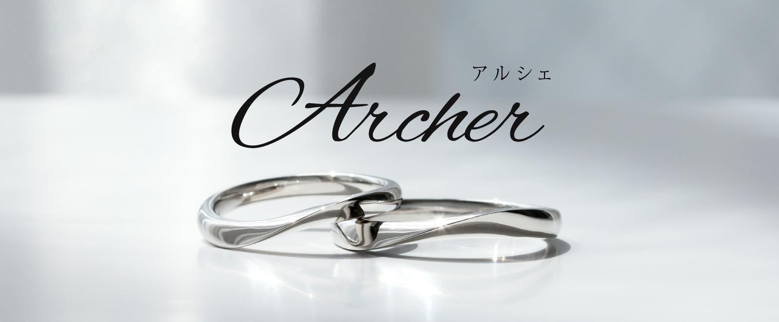 コリドール 結婚指輪 バナー