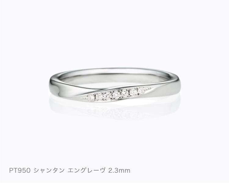 デザインの特徴 ダイヤモンド付き
