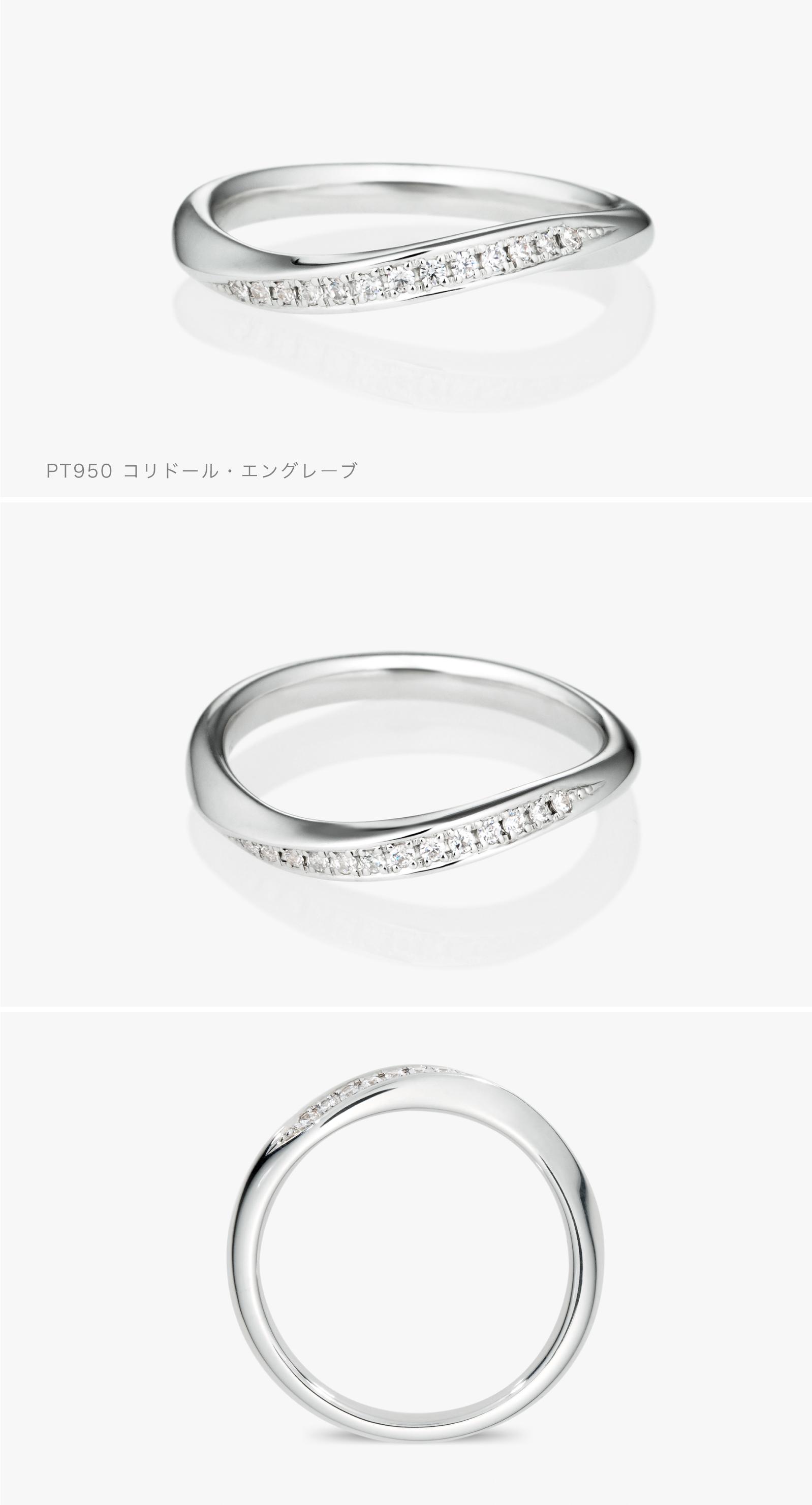 婚約指輪 コリドール ダイヤモンドリング