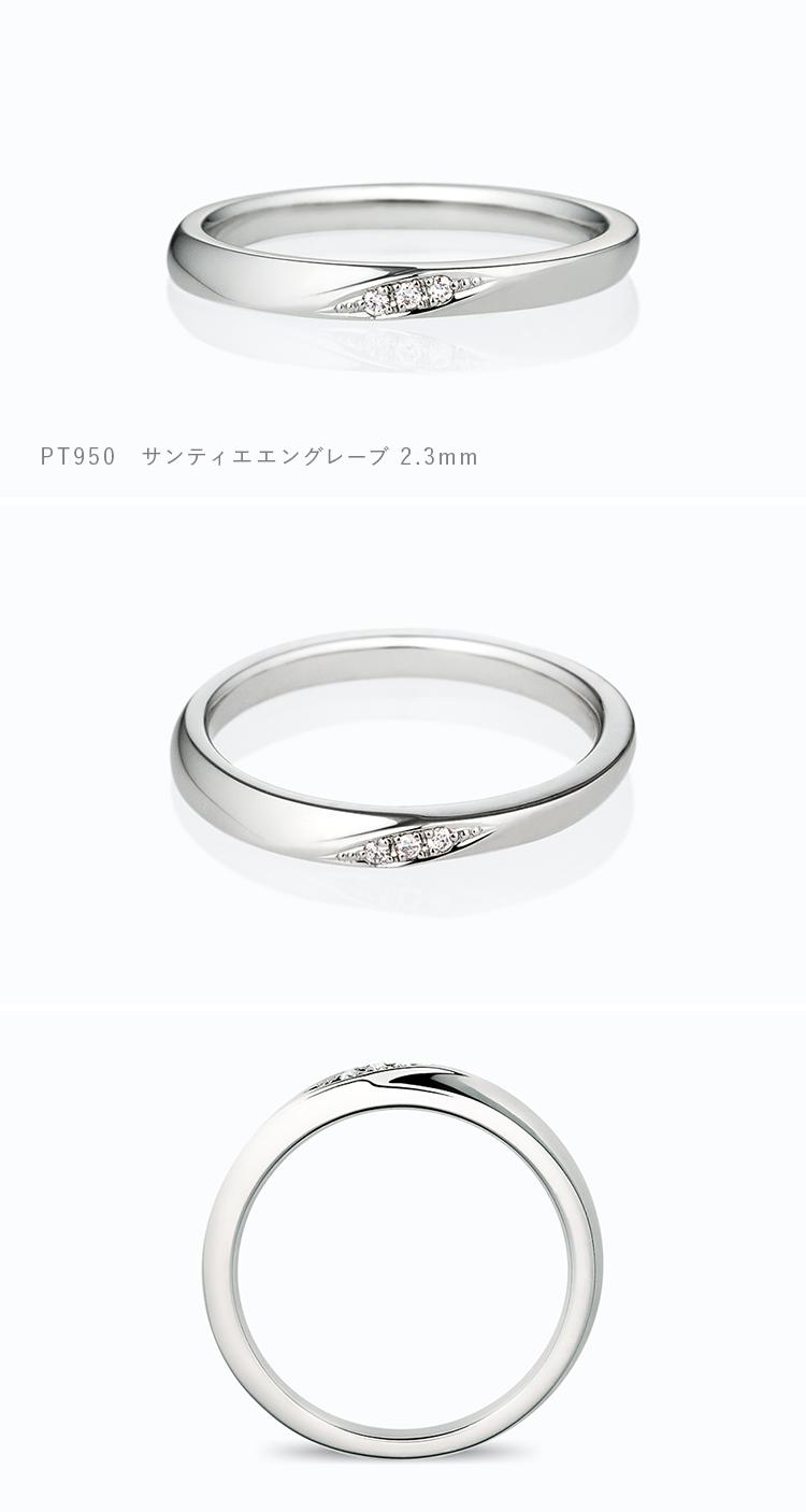 結婚指輪 サンティエエングレイブ マリッジリング