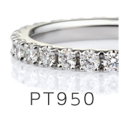 ダイヤモンド スクエア フルエタニティリング 2.3mm PT900