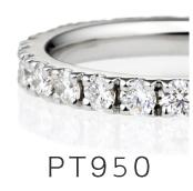 ダイヤモンド スクエア フルエタニティリング 2.5mm PT900