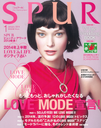 SPUR 2014.1月号 別冊White Wedding