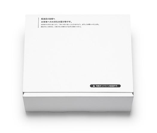 梱包BOX