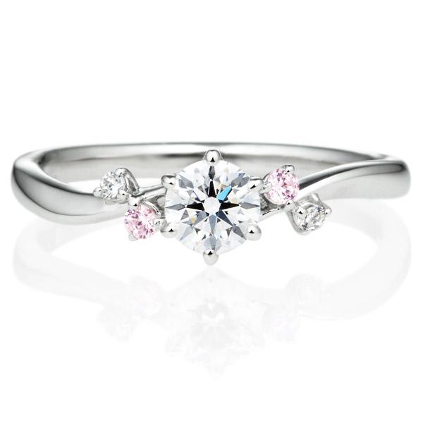 PT900 パリュール ダイヤモンド ピンクダイヤモンド サイドストーン リング 0.3ct
