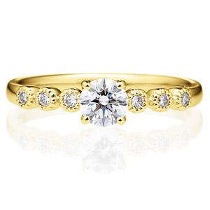 K18YG カノン 4ポイント ダイヤモンド サイドストーン リング ミルグレイン 0.3ct
