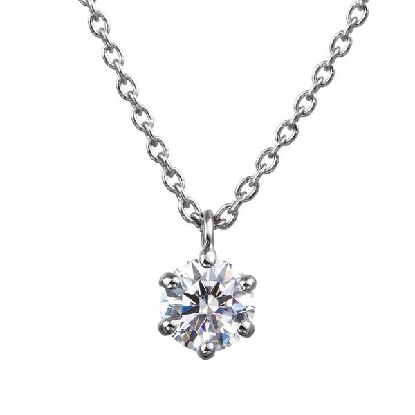 PT900 6ポイントセッティング ダイヤモンド スルー ペンダント 40cm  0.2ct