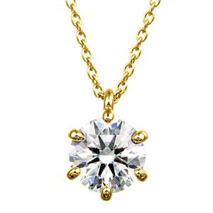 K18YG 6ポイントセッティング ダイヤモンド スルー ペンダント 45cm 1.0ct
