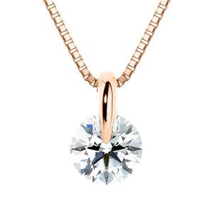 K18PG 1ポイント ダイヤモンド ペンダント 40cm 0.7ct