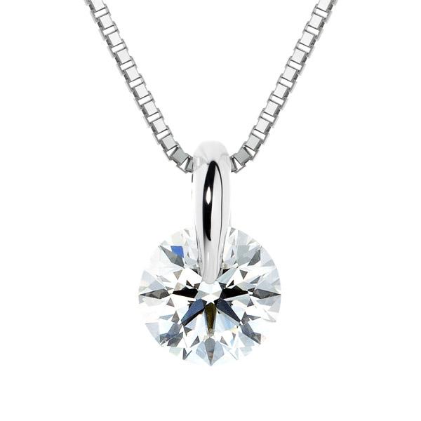 PT900 1ポイント ダイヤモンド ペンダント 45cm 0.7ct