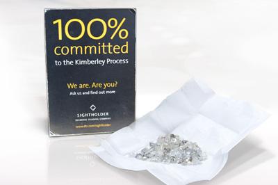 コンフリクト・ダイヤモンドについて