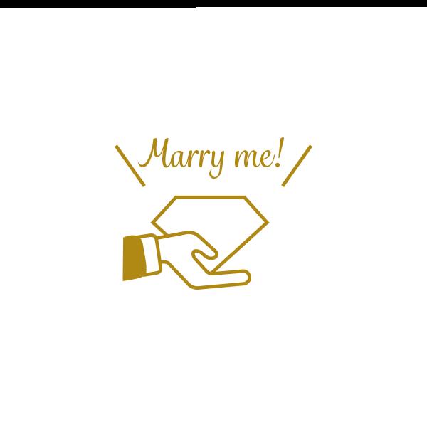 step1:プロポーズする