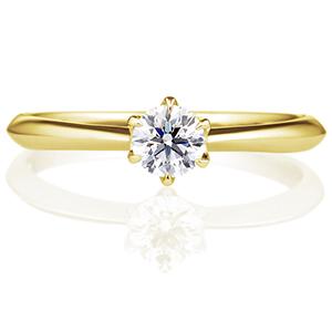 婚約指輪のK18イエローゴールド