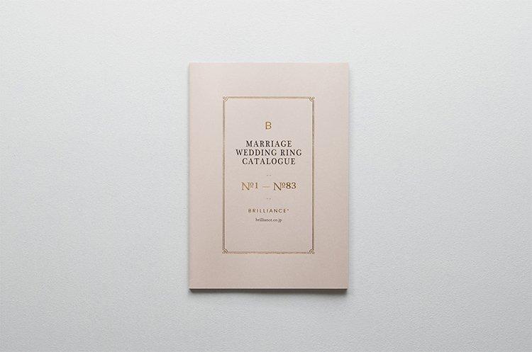 結婚指輪カタログ表紙