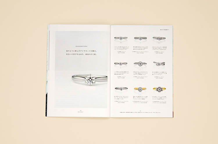 ダイヤモンドでプロポーズ2ページ
