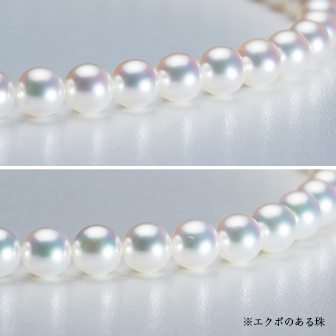 真珠にはキズと呼ばれるものが存在