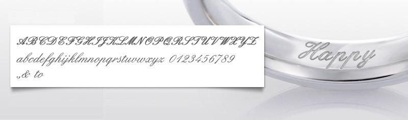 結婚指輪のアルファベット筆記体の刻印例